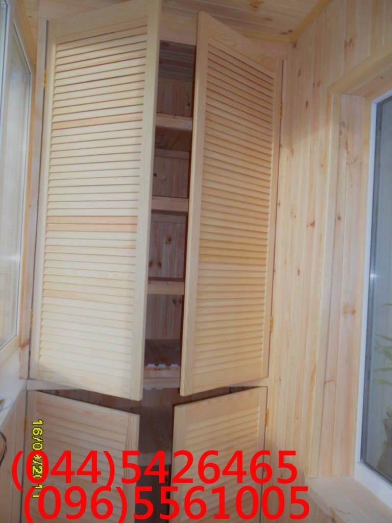 Шкаф на балкон, иркутск.