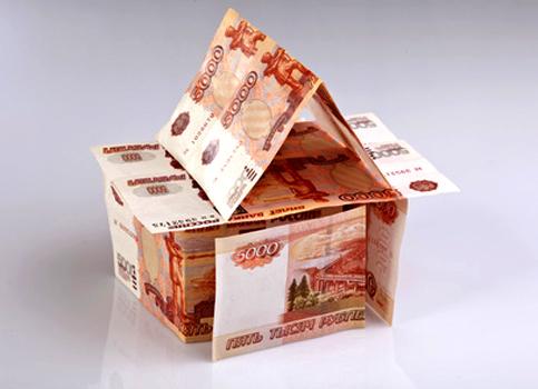 сколько нужно денег на ипотеку в москве едва расслышал