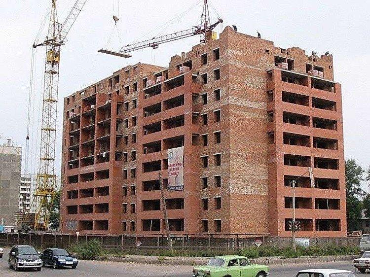 объявлений продажа строительство с долевым участием ленинский р он ярославля доставка