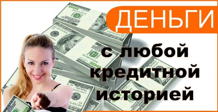 Деньги под расписку витебск