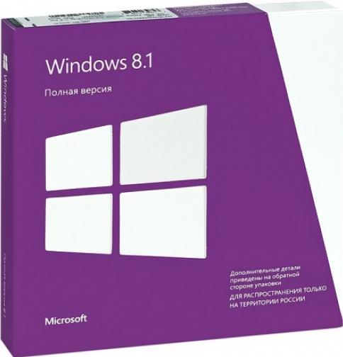 Скупка ПО Microsoft