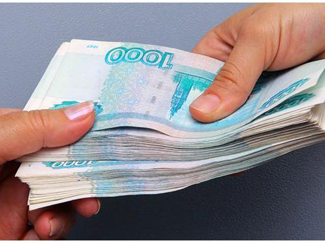 Одобрено Кредит с гарантией получения через сотрудников банка