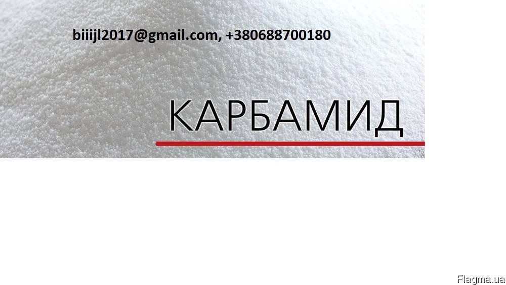 Минеральные удобрения. По Украине и на  экспорт карбамид,  марки NPK и др.